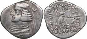Parthian Kingdom AR Drachm - Orodes II (57-38 BC)