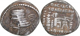 Parthian Kingdom AR Drachm - Vologases I (51-78 AD)