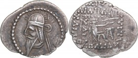 Parthian Kingdom AR Drachm - Vologases VI (208-228 AD)