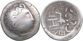 Celtic - Lower Danube AR Drachm - (2nd to 1st century BC)