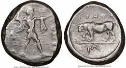 LUCANIA. Poseidonia. Ca. 470-420 BC. AR stater (18mm, 7h). NGC Choice Fine, brushed. ΠΟMEΣ, Poseidon striding right, nude but for chlamys spread acros...