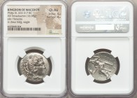 MACEDONIAN KINGDOM. Philip III Arrhidaeus (323-317 BC). AR tetradrachm (25mm, 16.98 gm, 10h). NGC Choice AU 4/5 - 4/5. Lifetime issue of Babylon, ca. ...