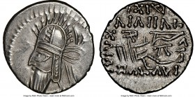 PARTHIAN KINGDOM. Vologases VI (AD 207-222). AR drachm (17mm, 11h). NGC AU, brushed. Ecbatana. Diademed bust of Vologases VI left, wearing pointed bea...