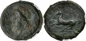 Timoleon & The Third Democracy, ca. 345-317 B.C