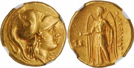 Alexander III (the Great), 336-323 B.C