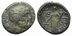 Sicily, Katane, c. 200-187 BC. Æ (22mm, 8.90g, 12h). Laureate head of Zeus Ammon r. R/ Dikaiosyne standing l., holding scales and cornucopia; monogram...