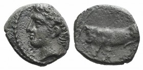 Sicily, Panormos as Ziz, c. 405-380 BC. AR Litra (8mm, 0.74g, 9h). Male head l. R/ Man-headed bull standing l. Jenkins, Punic pl. 24, 12; SNG ANS 551;...