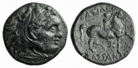 Kings of Macedon, Kassander (319-297). Æ (18mm, 5.21g, 12h). Head of Herakles r., wearing lion-skin. R/ Horseman advancing l.; below, monogram. SNG Al...