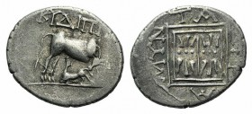 Illyria, Dyrrhachion, c. 250-200 B.C. AR Drachm (19mm, 3.39g, 3h). Kudippos and Amynta, magistrates. Cow standing r. with suckling calf. R/ Double ste...