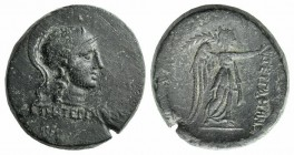 Mysia, Pergamon, c. 133-27 BC. Æ (20mm, 9.16g, 12h). Helmeted head of Athena r. R/ Nike standing r., holding wreath and palm. SNG BnF 1785ff. Green pa...