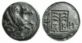 Troas, Skepsis, 4th-3rd centuries BC. Æ (14mm, 3.58g, 12h). Forepart of Pegasos r. R/ Fir tree within linear square border; torch to l., H to r. SNG C...