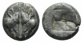 Lesbos, Unattributed early mint, c. 500-450 BC. BI 1/24 Stater (8mm, 0.64g). Confronted boars' heads. R/ Four-part incuse square. HGC 6, 1071. About V...
