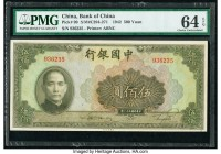 China Bank of China 500 Yüan 1942 Pick 99 S/M#C294-271 PMG Choice Uncirculated 64 EPQ.   HID09801242017  © 2020 Heritage Auctions | All Rights Reserve...