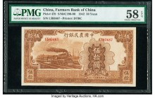 China Farmers Bank of China 50 Yüan 1942 Pick 479 S/M#C290-90 PMG Choice About Unc 58 EPQ.   HID09801242017  © 2020 Heritage Auctions | All Rights Res...