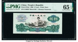 China People's Bank of China 2 Yuan 1960 Pick 875a2 PMG Gem Uncirculated 65 EPQ.   HID09801242017  © 2020 Heritage Auctions | All Rights Reserved