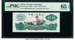 China People's Bank of China 2 Yüan 1960 Pick 875a2 PMG Gem Uncirculated 65 EPQ.   HID09801242017  © 2020 Heritage Auctions | All Rights Reserved