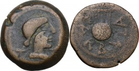 Hispania. Carbula. AE As, early 2nd century BC. Female head right; X to left, crescent to right. / Kithara. CNH 3; SNG BM Spain 1498.. AE. 26.81 g. 33...