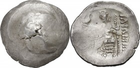 Celtic World. Celtic, Middle-Lower Danube. Uncertain tribe. AR Tetradrachm, 2nd century BC. Imitating Philip III of Macedon. Highly degraded head of H...