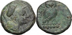Greek Italy. Northern Apulia, Teate. AE Quincunx, 225-200 BC. Head of Athena right, helmeted. / Owl standing right, head facing, wings closed; in exer...