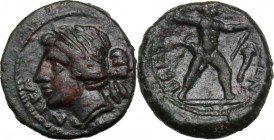 Greek Italy. Bruttium, The Brettii. AE Half unit, 214-211 BC. Head of Nike left. / Zeus striding right, hurling thunderbolt and holding scepter; to ri...