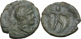 Sicily. Akragas. AE 25 mm, circa 279-212 BC. Laureate head of Apollo right; monogram below chin. / Nude athlete standing right, preparing to throw jav...