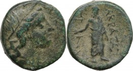 Sicily. Akragas. Under Roman Rule. AE 19 mm, after 210 BC. Laureate head of Persephone right. / Asklepios standing facing, head left, holding patera. ...