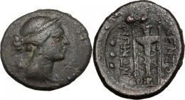 Sicily. Centuripae. AE 19 mm, 344-336 BC. Bust of Artemis right, draped; over shoulder, quiver. / Tripod; to left, three pellets. CNS III 6. AE. 4.29 ...