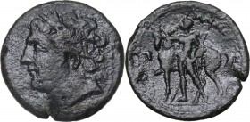 Sicily. Messana. The Mamertinoi. AE Pentonkion, 211-208 BC. Laureate head of Ares left. / Warrior standing left, holding spear and leading horse left;...