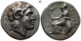 Kings of Thrace. Lampsakos. Macedonian. Lysimachos 305-281 BC. Tetradrachm AR
