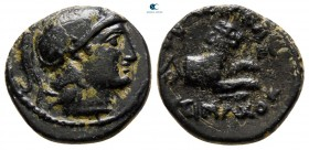 Kings of Thrace. Uncertain mint. Macedonian. Lysimachos 305-281 BC. Bronze Æ