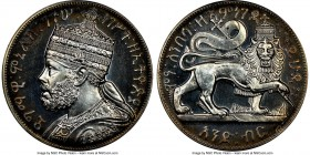 Menelik II silver Proof Fantasy Birr (Talari) EE 1889 (1897)-Dated PR66 NGC, KM-X2, Gill-S41. Reportedly struck by Pinches for Geoffrey Hearn in the 1...