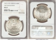 Constantine II silver 100 Drachmai 1967-Dated (1970) MS67 NGC, KM94. Struck in commemoration of the April 21, 1967 revolution. Exceptionally well-pres...