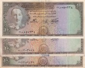 Afghanistan, 10 Afghanis, 1954/1957, XF, p30c; p30d, (Total 3 banknotes)