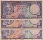 Afghanistan, 100 Afghanis, 1948/1957, p34, (Total 3 banknotes)