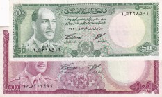 Afghanistan, 50-100 Afghanis, 1967, p43; p44, (Total 2 banknotes)