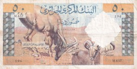 Algeria, 50 Dinars, 1964, VF, p124a