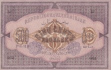 Azerbaijan, 500 Rubles, 1920, UNC, p7