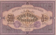 Azerbaijan, 500 Rubles, 1920, XF, p7