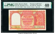 India Persian Gulf Issue 10 Rupees ND (1959-70) Pick R3 Jhun&Rez 6.12.3.1 PMG Extremely Fine 40. Staple holes at issue.   HID09801242017  © 2020 Herit...