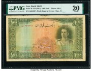 Iran Bank Melli 1000 Rials ND (1944) Pick 46 PMG Very Fine 20.   HID09801242017  © 2020 Heritage Auctions | All Rights Reserved