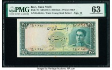 Iran Bank Melli 200 Rials ND (1951) Pick 51 PMG Choice Uncirculated 63. Minor stain.  HID09801242017  © 2020 Heritage Auctions | All Rights Reserved