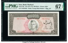 Iran Bank Markazi 500 Rials ND (1971-73) Pick 93c PMG Superb Gem Unc 67 EPQ.   HID09801242017  © 2020 Heritage Auctions | All Rights Reserved