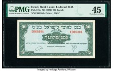 Israel Bank Leumi Le-Israel B.M. 500 Prutah ND (1952) Pick 19a PMG Choice Extremely Fine 45. Ink mentioned.  HID09801242017  © 2020 Heritage Auctions ...