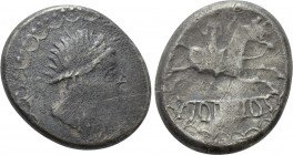 "CENTRAL EUROPE. Boii. Hexadrachm (Mid-late 1st century BC). ""Nonnos"" type. Mint in Soutwestern Slovakia. 