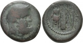 SICILY. Kephaloidion. Ae (Circa 208-200 BC). 