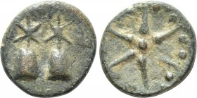 SICILY. Tyndaris. Ae (Late 3rd-early 2nd centuries BC). 