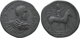 KINGS OF BOSPOROS. Rhescuporis II (211/2-226/7). Ae.