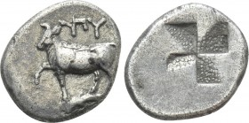 THRACE. Byzantion. Hemidrachm (Circa 340-320 BC). 