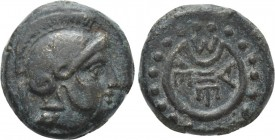 THRACE. Mesambria. Ae (Circa 250-175 BC). 