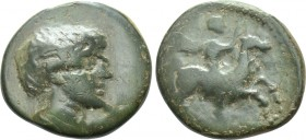 KINGS OF KABYLE. Skostokos I or II (Circa 285/1-273/2 or 250-245 BC). Ae. 